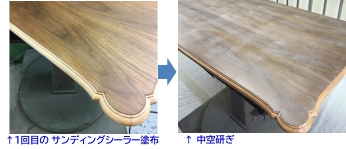 https://www.karimoku.co.jp/blog/repair/200205.jpg