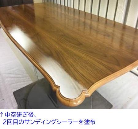 https://www.karimoku.co.jp/blog/repair/200206.jpg