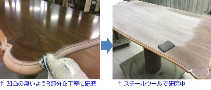 https://www.karimoku.co.jp/blog/repair/200209.jpg