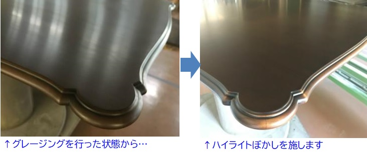 https://www.karimoku.co.jp/blog/repair/200211.jpg