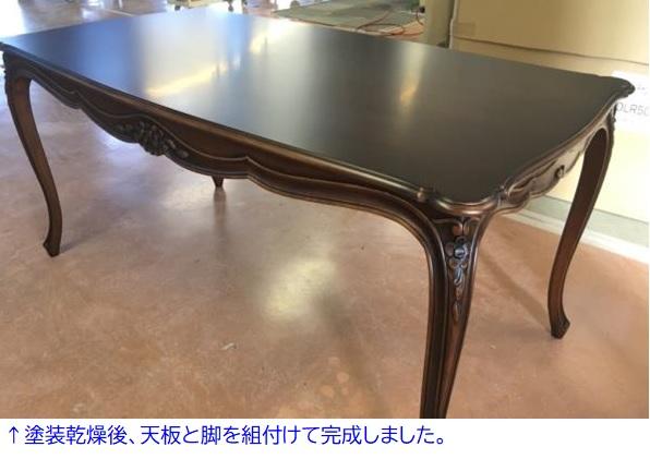 https://www.karimoku.co.jp/blog/repair/200213.jpg