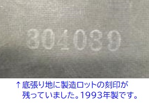 https://www.karimoku.co.jp/blog/repair/20030204.jpg