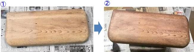 https://www.karimoku.co.jp/blog/repair/20030205.jpg
