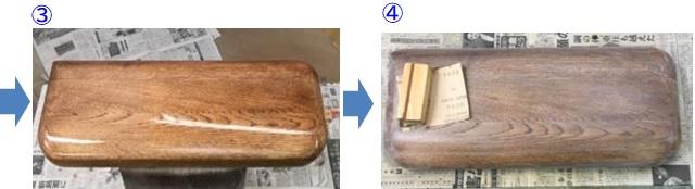 https://www.karimoku.co.jp/blog/repair/20030206.jpg
