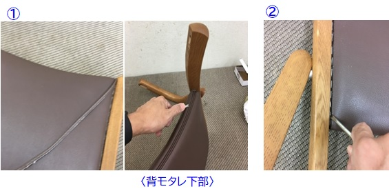 https://www.karimoku.co.jp/blog/repair/200303.jpg