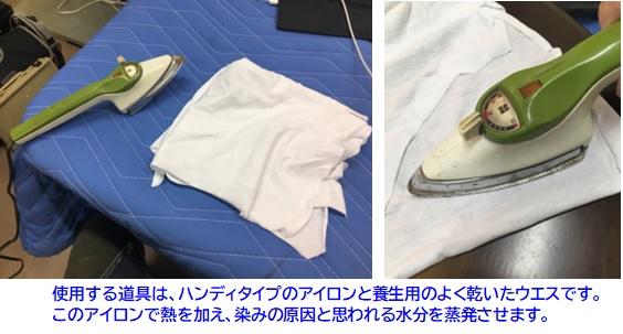 https://www.karimoku.co.jp/blog/repair/200403.jpg
