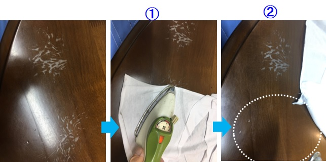 https://www.karimoku.co.jp/blog/repair/200404.jpg