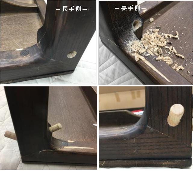 https://www.karimoku.co.jp/blog/repair/200507.jpg
