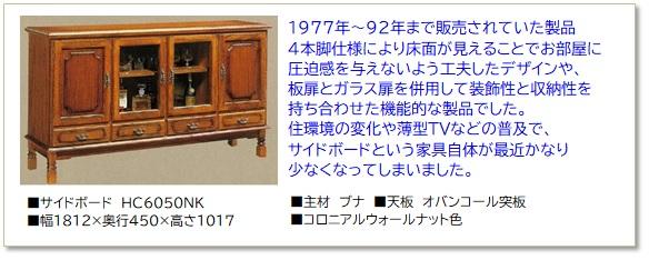 https://www.karimoku.co.jp/blog/repair/200602.jpg
