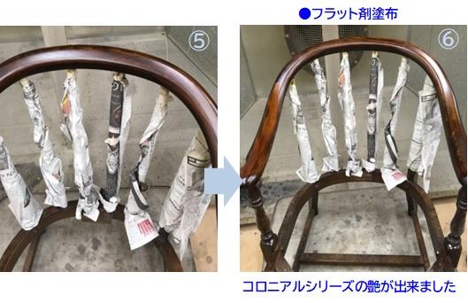 https://www.karimoku.co.jp/blog/repair/200806.jpg