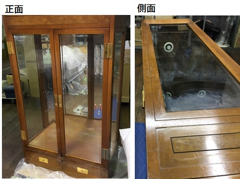 https://www.karimoku.co.jp/blog/repair/200902.jpg