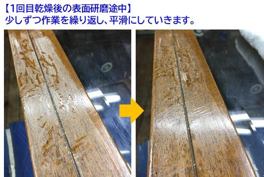 https://www.karimoku.co.jp/blog/repair/200904.jpg