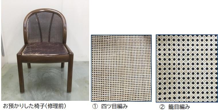 https://www.karimoku.co.jp/blog/repair/201101.jpg