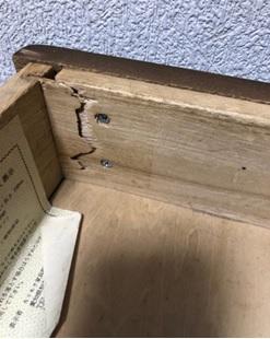 https://www.karimoku.co.jp/blog/repair/201202.jpg