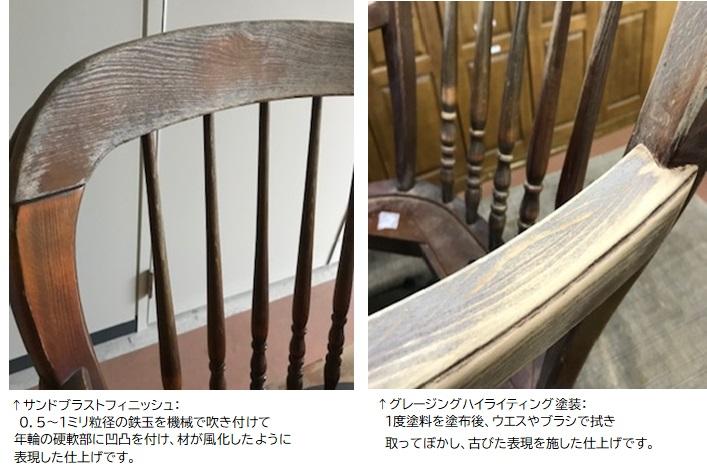 https://www.karimoku.co.jp/blog/repair/212402.jpg