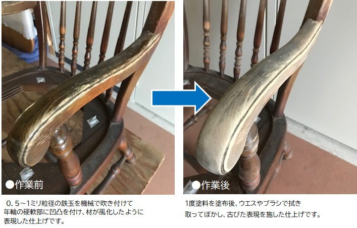https://www.karimoku.co.jp/blog/repair/212403.jpg
