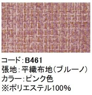 15030201.jpgのサムネイル画像のサムネイル画像