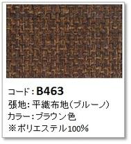 161207.jpg