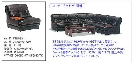 20030201.jpg