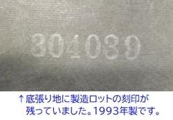 20030204.jpg