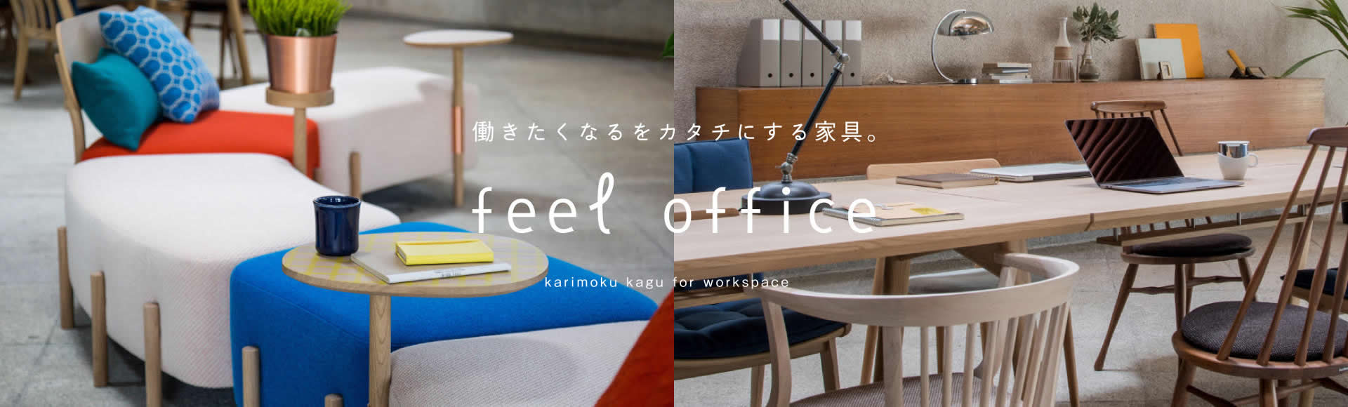 feeloffice